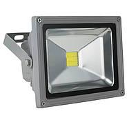 Светодиодный прожектор LED LAMP 20W теплый свет, лампа прожектор для дома