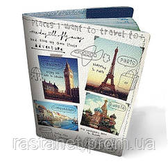 """Кожаная обложка на паспорт  """"Города"""""""