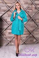 Женское бирюзовое пальто из плащевки (р. S, M, L) арт. Салли 9992