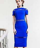 Облегающее платье (Размарин jd) электрик