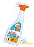 Cпрей для чистки кухни Meister Proper Kuche 3в1