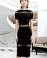 Облегающее платье (Размарин jd) черный