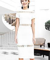 Облегающее платье (Размарин jd) молоко