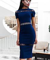 Облегающее платье (Размарин jd) т.синий
