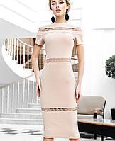 Облегающее платье (Размарин jd) бежевый