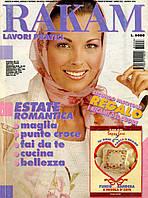 """Журнал по рукоделию """"RAKAM""""  август 1998, фото 1"""