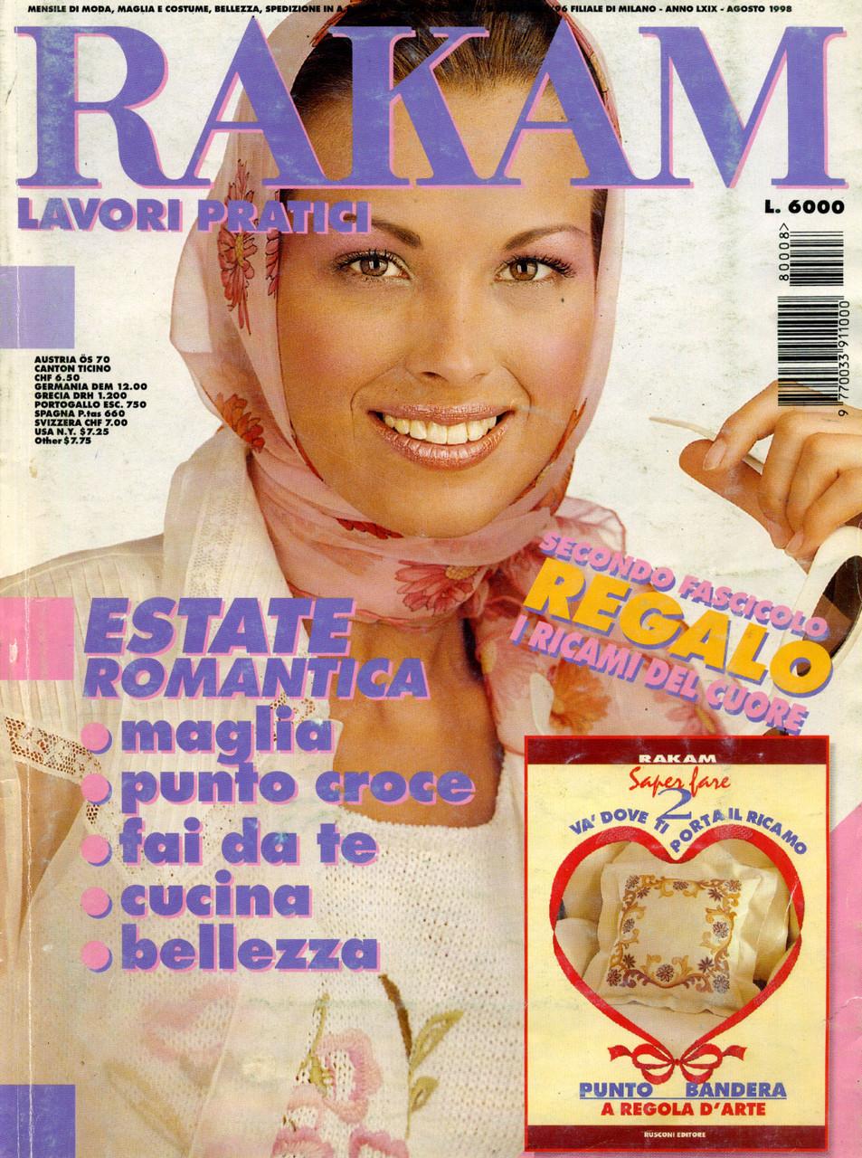 """Журнал по рукоделию """"RAKAM""""  август 1998"""