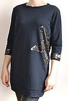 Туника женская, темно-синего цвета
