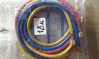 Заправочный шланг СТ-336, L=1,8 м