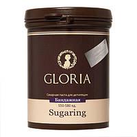 Cахарная паста для шугаринга GLORIA бандажная 0,8 кг