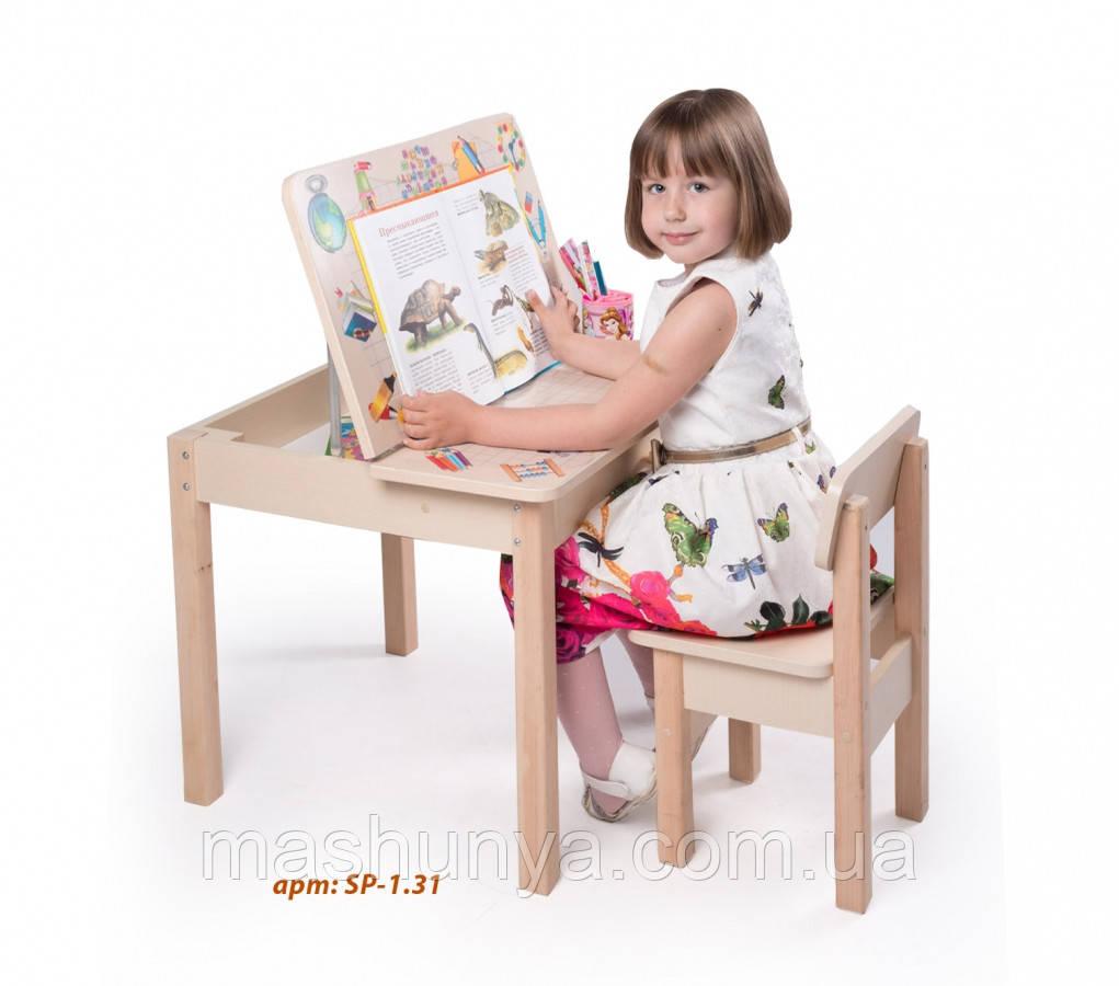 Стол - парта + стул для рисования с фотопечатью Вальтер Пром