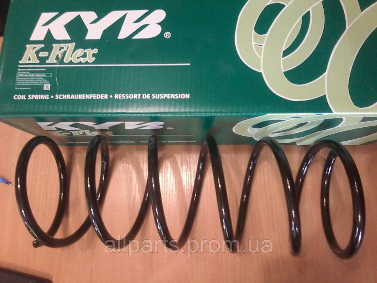 Пружины K-Flex производителя KYB (Каяба)