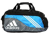 Спортивна дорожня сумка містка під  Adidas (912)