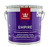 Empire Полуматовая краска Эмпире для мебели.  2,7  л