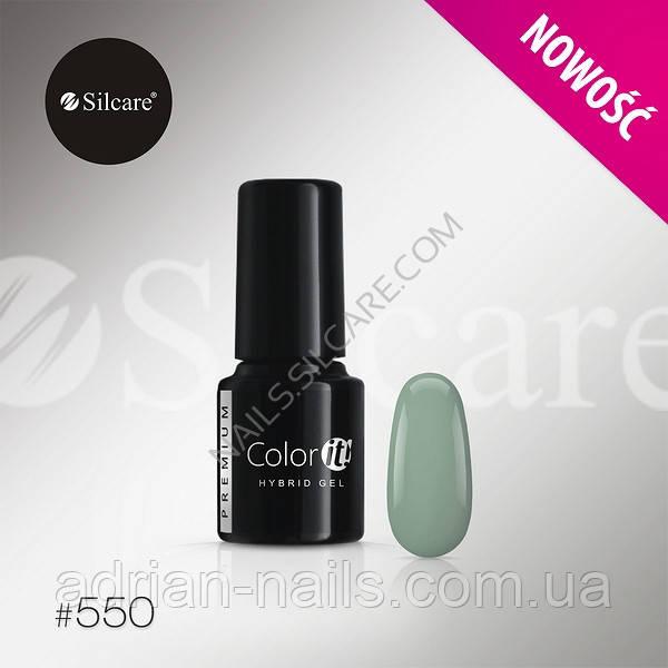 Гель-лак Color it Premium № 550