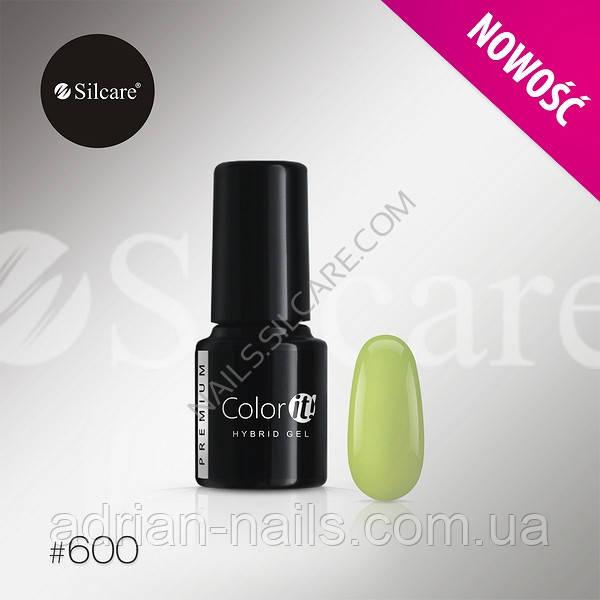 Гель-лак Color it Premium № 600