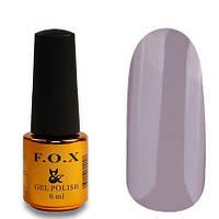 Гель-лак FOX Pigment 067 серо-бежевый глянец