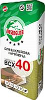 Клей армирующий для пенопласта ANSERGLOB ВСХ 40 для утепления фасадов