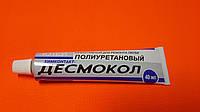"""Клей полиуретановый Десмокол """"Химконтакт"""",  40мл для ремонта лодок"""