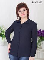 Женская классическая блуза цвет синий размер 42-52