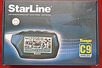 Cигнализация Starline C9 с авто запуском
