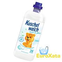 Кондиционер-ополаскиватель Kuschelweich Sanft & Mild