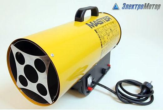 Газовая пушка MASTER BLP 16
