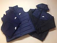 Спортивный костюм теплый+жилетка+спортивная ветровка
