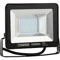 """Прожектор светодиодный LED """"PUMA-20"""" зеленый свет"""