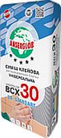 Клеевая сухая смесь ANSERGLOB BCX 30