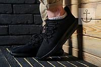 Мужские кроссовки Adidas Shadow 🔥 (Адидас Шадоу) Черный