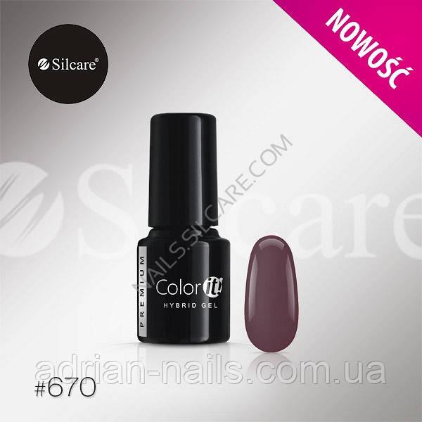Гель-лак Color it Premium № 670