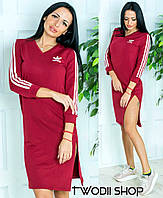 """Женское стильное платье """"Adidas"""",в расцветках"""