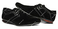 Демисезонный модные мужские туфли эко-замша (БМ-01чз)