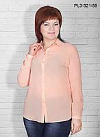 Женская классическая блуза цвет персик размер 42,44
