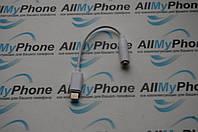 Адаптер для мобильного телефона Apple Lightning / 3,5 мм для наушников Белый