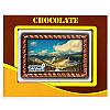 Оригинальный шоколадный сувенир на день рождение. Открытка с поздравлением