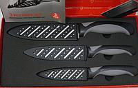 Набор кухонных керамических ножей Swiss Zurich SZ-408