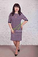 Деловое весеннее платье от AMAZONKA - Код пл-151