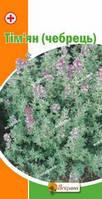 Семена Тимян 0,2 гр