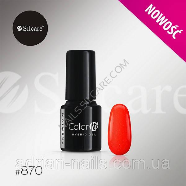 Гель-лак Color it Premium № 870