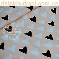 Ткань хлопковая с чёрными и белыми сердцами на пудре (№ 650а).
