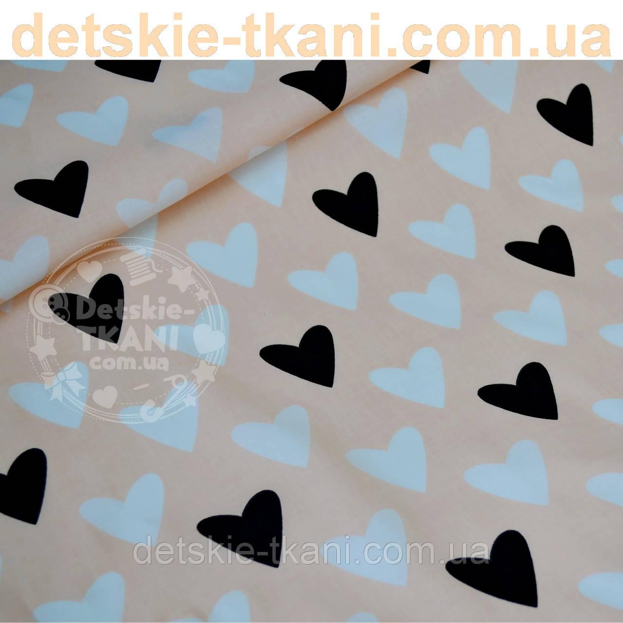 Ткань хлопковая с чёрными и белыми сердцами на пудре (№ 650а). - Детские ткани оптом и в розницу в Волынской области