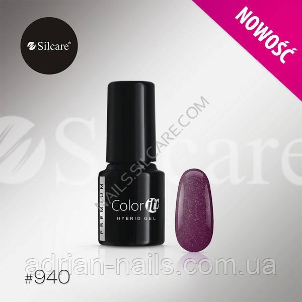 Гель-лак Color it Premium № 940