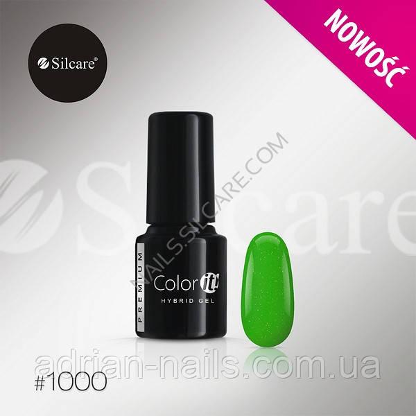 Гель-лак Color it Premium №1000