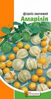 Семена Физалис Овощной Амарилия 0,3 гр