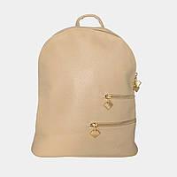 Рюкзак жіночий міський бежевий