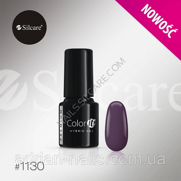 Гель-лак Color it Premium № 1130