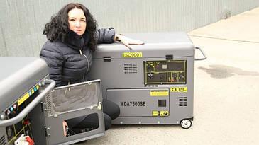 Дизельный генератор MATARI MDA 7500 SE ATS