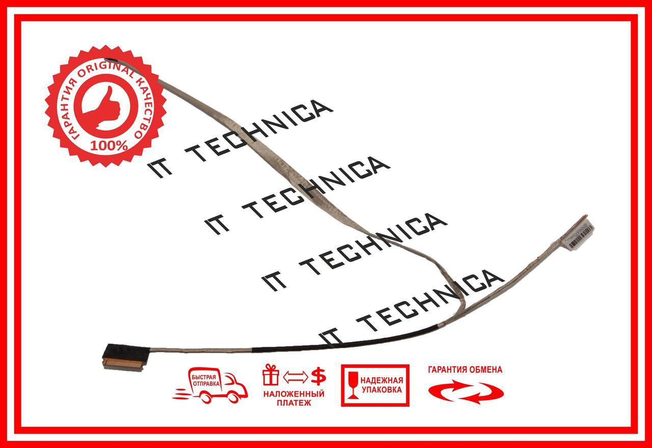 Шлейф матриці HP Probook 450 G3 455 G3 (DD0X63LC030 DD0X63LC310 DD0X63LC320 828418-001)
